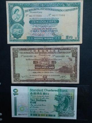 香港老紙幣靓號豹子號三張