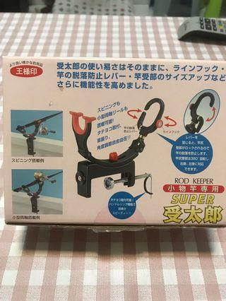 Fishing rod holder (japan) good condition and modified with safety clip $25nett