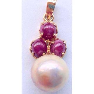 Authentic South Sea Pearl and Ruby Pendant in 14K Gold