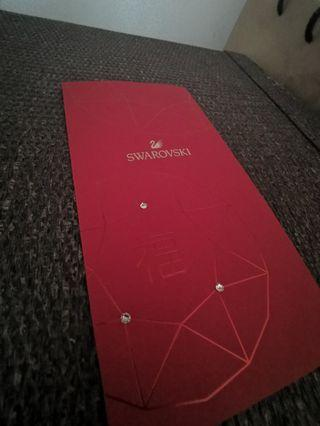 Swarovski red pocket 1s