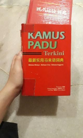 Kamus Padu Terkini 马来文词典 Malay Dictionary