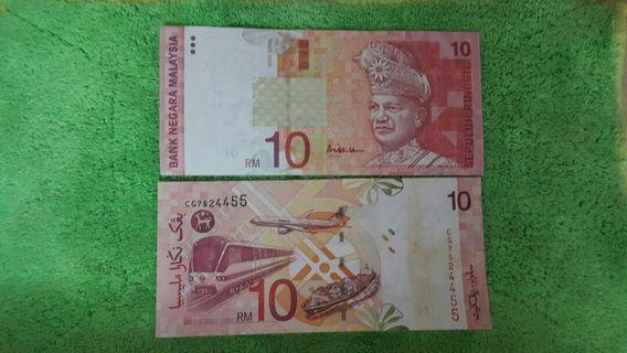 Currency rm10 nicely number collection