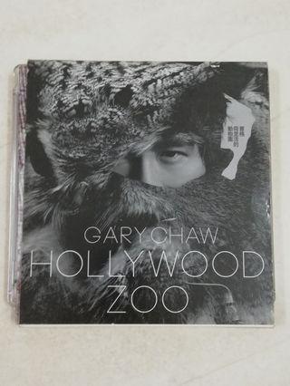 曹格<荷里活的动物园>Gary Chaw Hollywood Zoo