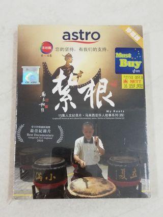 扎根 Astro 马来西亚华人故事系列4