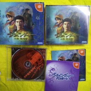 Dreamcast  莎木 橫須賀