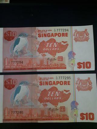 🚚 Bird series $10   2piece run
