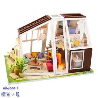 DIY小屋 - 極光小屋