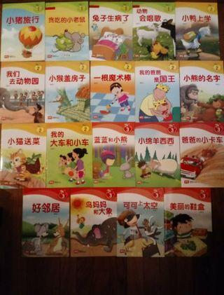 🚚 Set of 19 Chinese Reading Bee Kindergarten books