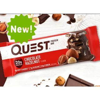 LIMITED STOCK: Quest Bars Box of 12 [ALL FLAVOURS AVAIL-for now]