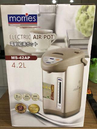 🚚 Morries air pot