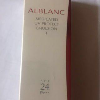 Sofina alblanc Medicated UV Protect Emulsion I