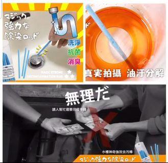 預訂🌸日本神奇去污棒🌸  售價:$38/盒 3盒$100 17/4截單 5月中到港