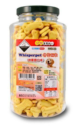 🚚 Whisperper骨型餅乾130g