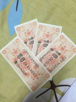 Takashimaya vouchers (trade 1:1 for CapitaVouchers)