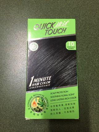 BN Quick Touch 1-Minute Hair Colour (Natural Black) for Sale