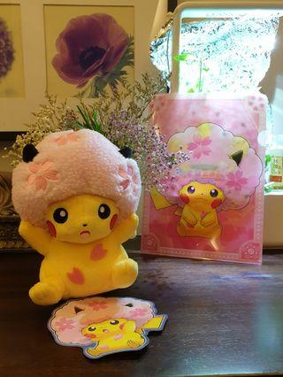 Pokemon Sakura Afro Pikachu Exclusive