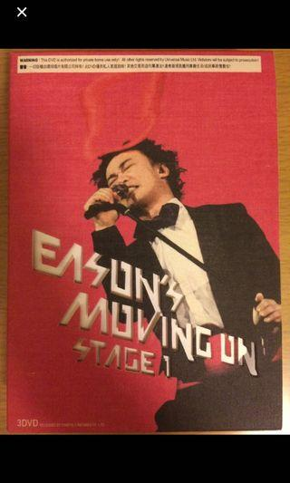 陳奕迅Eason' Moving On Stage 1 (3DVD)