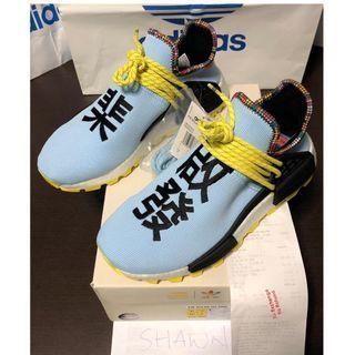 ba32d1e4fceb1 Local Pair US7.5 UK7 Adidas x Pharrell Williams SOLAR HU NMD