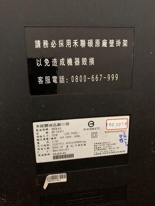 禾聯電視50吋