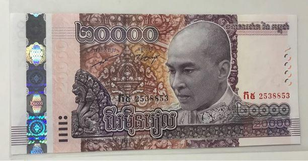National bank of Cambodia  20000 riel  Unc note