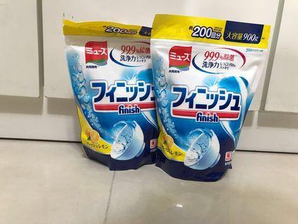 Finish 洗碗粉 洗碗碟機專用清潔粉