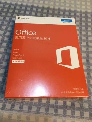 🚚 Microsoft office 2016家用及中小企業版