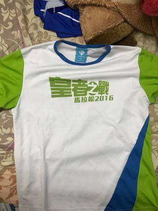 2016皇者之戰 馬拉松 tee size L