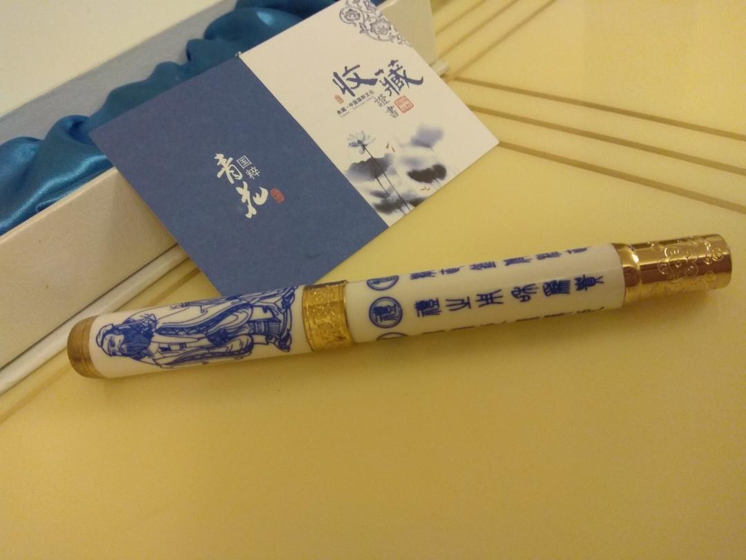 青花瓷笔(富中國式紀念品)