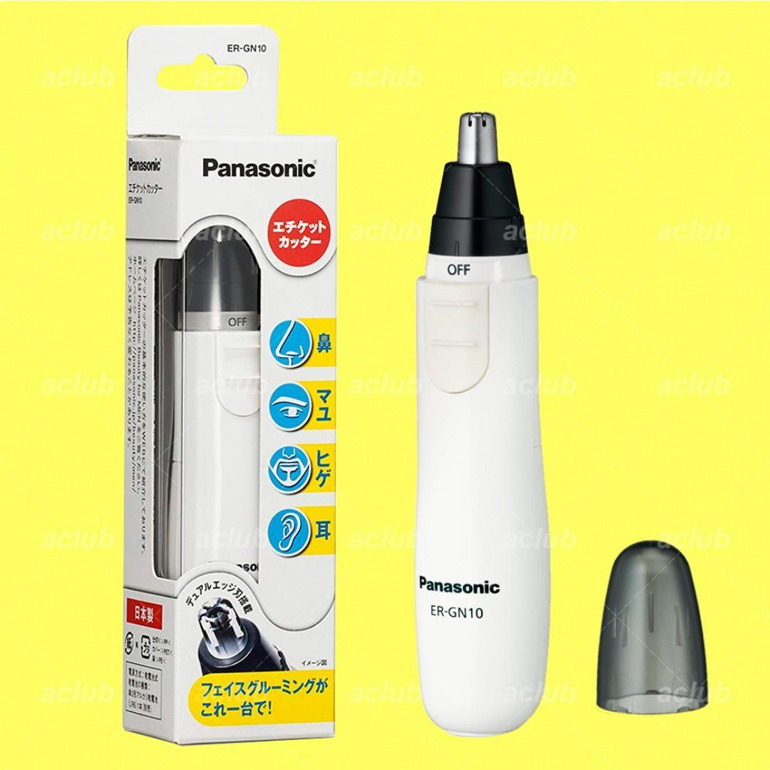(全新)原裝正貨 - PANASONIC 樂聲 ER-GN10-W 多用途修剪器 Nose & Facial Hair Trimmer 鼻毛 耳毛 眉毛 鬍鬚