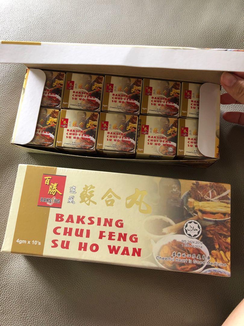 Brand new Su Ho Wan (2 boxes)