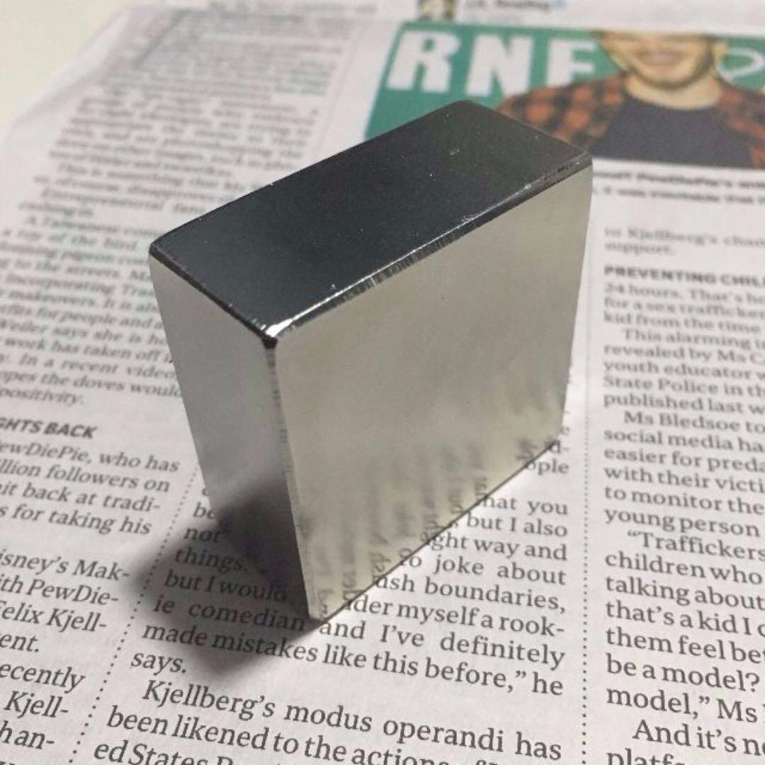 Extremely Powerful Rare-Earth Magnet  Strong enough to stop