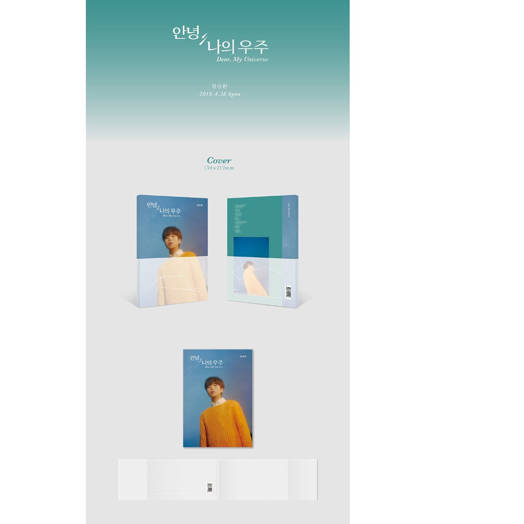 Jung Seung Hwan - Mini Album Vol.2 [Dear, My Universe]