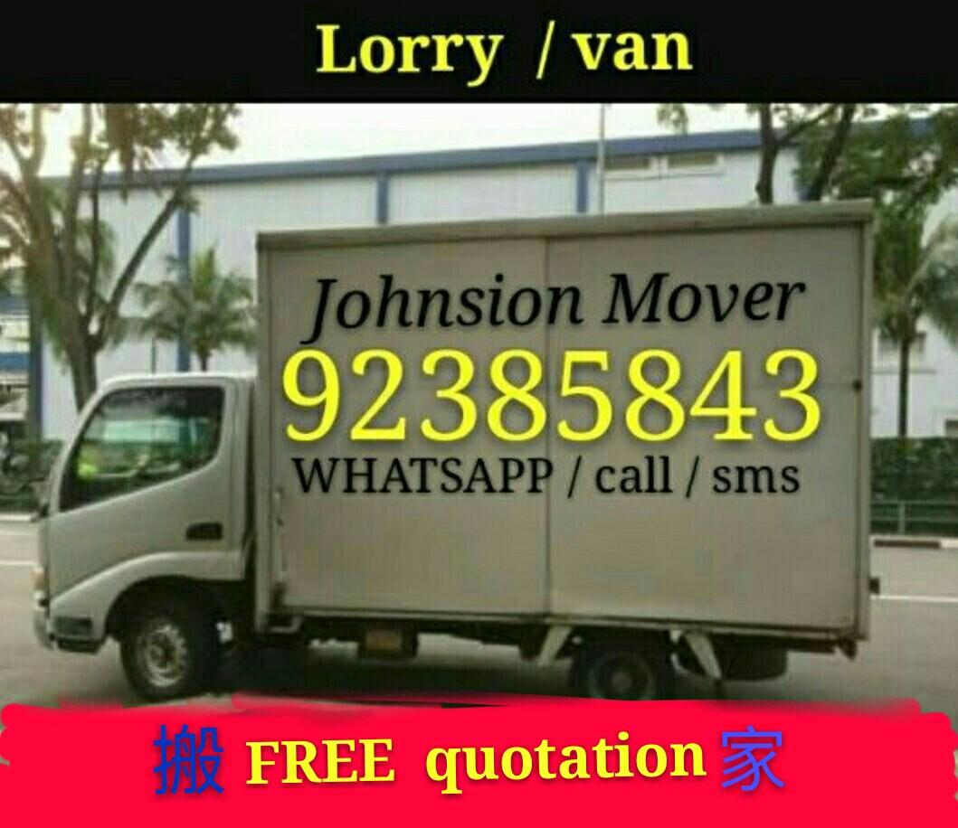 Lorry mover