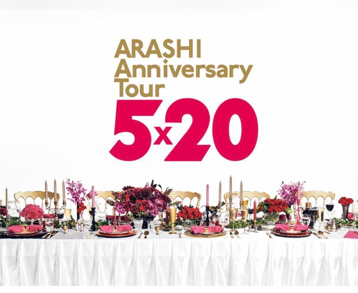 Facedl arashi pv