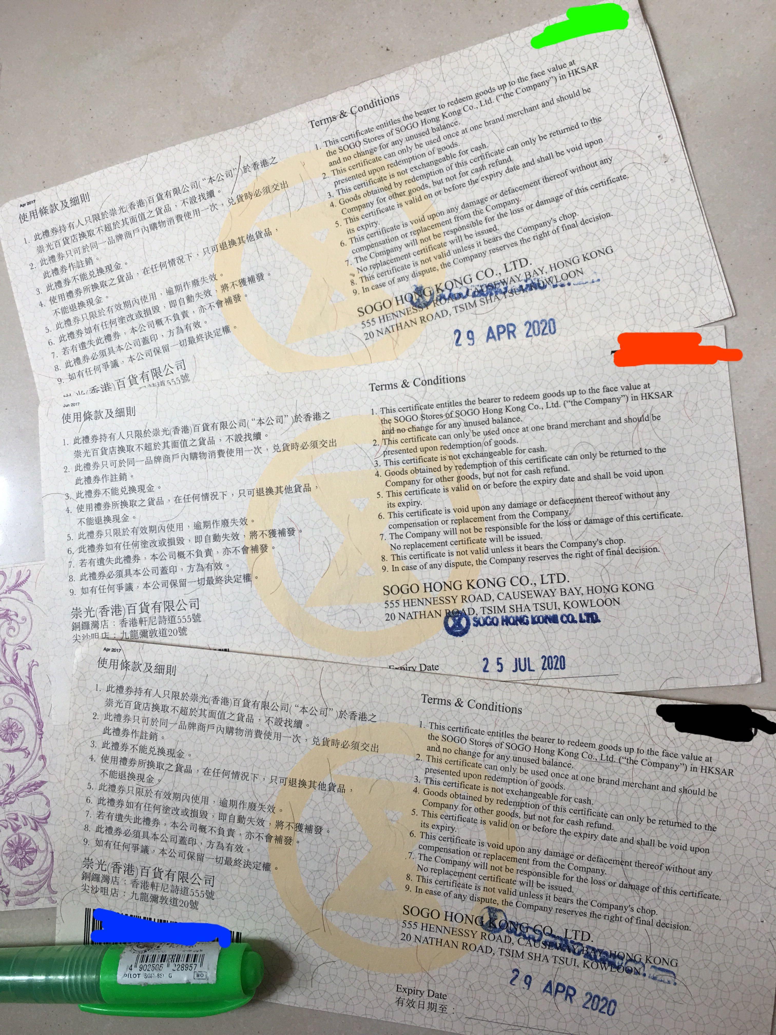 Sogo現金券 崇光禮券$100面額