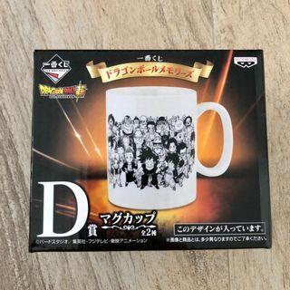 [🇯🇵日版]DRAGON BALL超龍珠超回憶錄篇一番賞D賞白陶磁杯