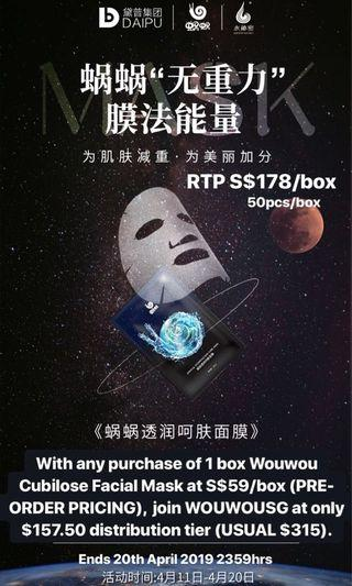 🚚 Wouwou new promotion!