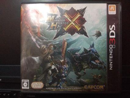 Monster hunter 3ds(jp)