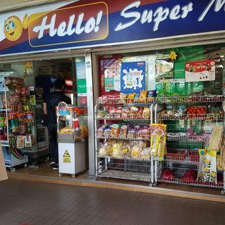 MiniMart/Convenience store to take over @ Ang Mo Kio Ave 10