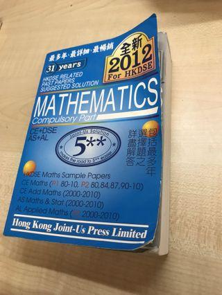 DSE Mathematics 2012 Past Papers