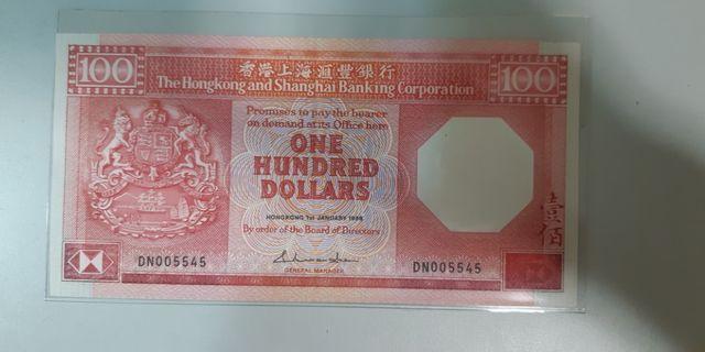 匯豐100元 1986年 紙膽 八卦小荔枝紅。千號 DN005545