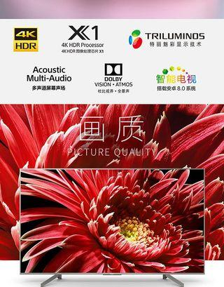 Sony x8500G 4k UHD Android Led Tv