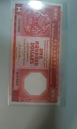 匯豐100元 1987年 八卦小荔枝紅