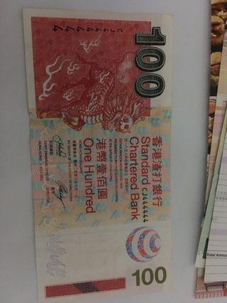 靚號鈔票 普通品相 廿十元無褶皺