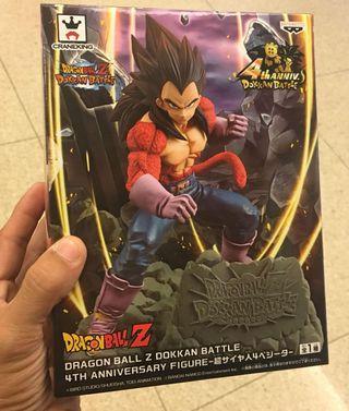 Dragonball Z Dokkan Battle SSJ 4 Vegeta Figure