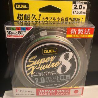 Duel Super X-Wire (pe2 300m)