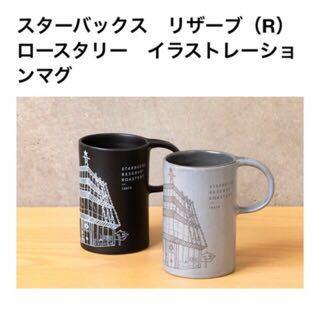 🚚 全世界最大星巴克店日本建築設計杯