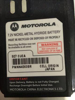 Battery for Motorola  vl130 pmnn40638r