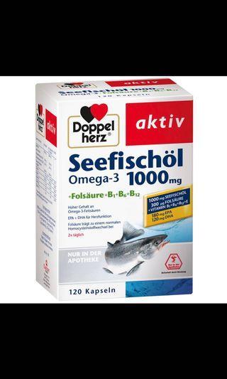 🚚 120粒🇩🇪德國❤️多寶雙心 Doppelherz Seefischöl Omega3 1000mg 魚油🐟