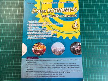 DSE 5 Stars Economics Study Guide and Exercise 經濟筆記及練習